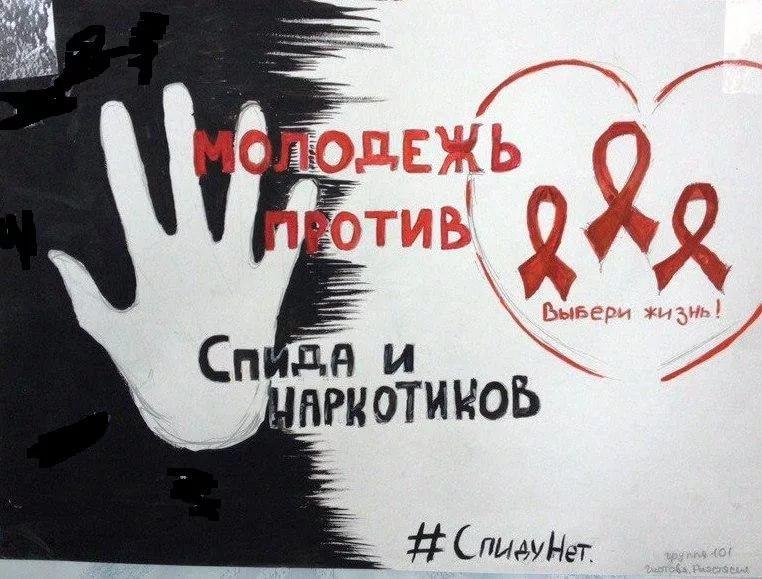 Антиспид картинки плакаты